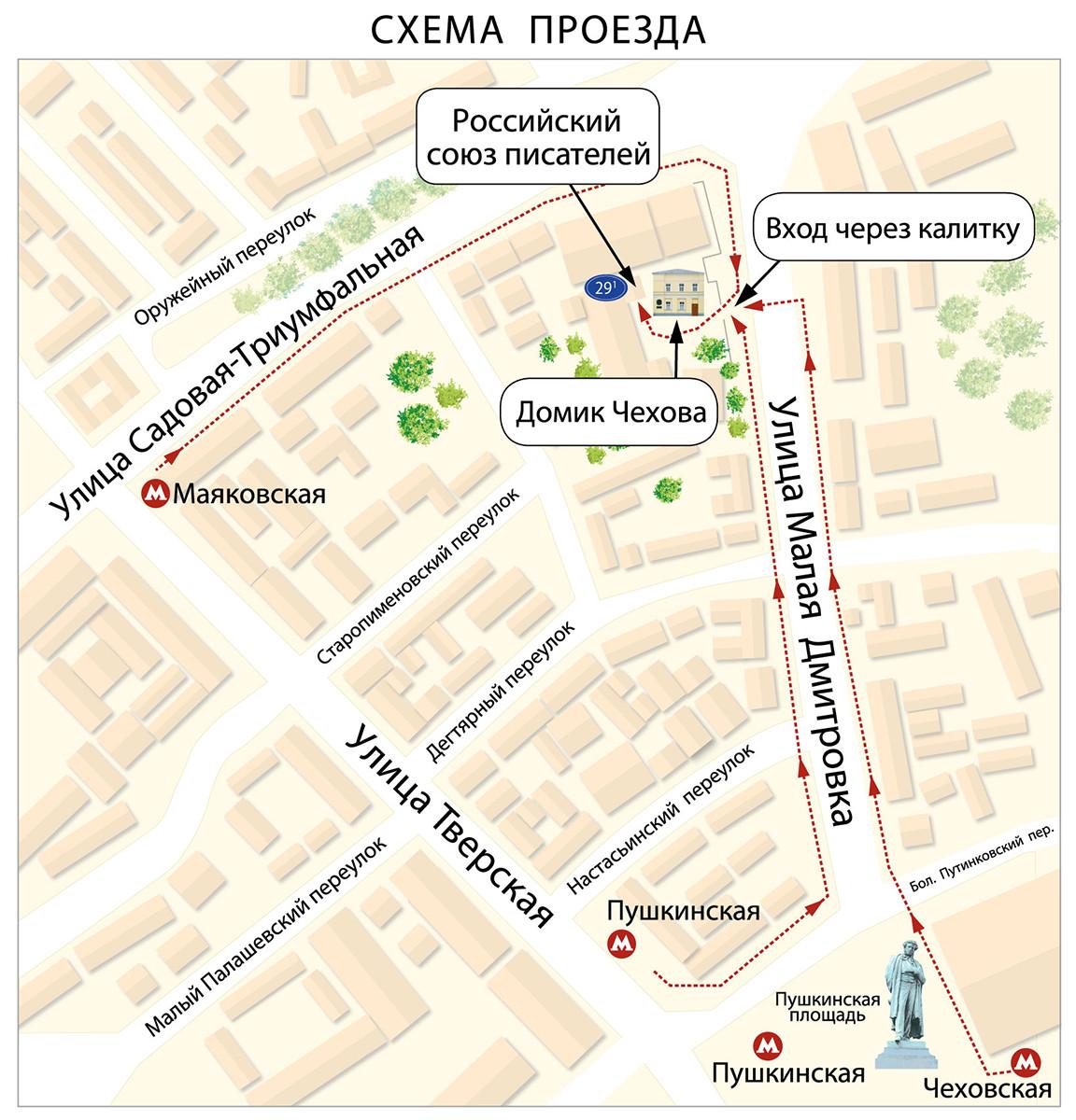 схема пушкинской метро