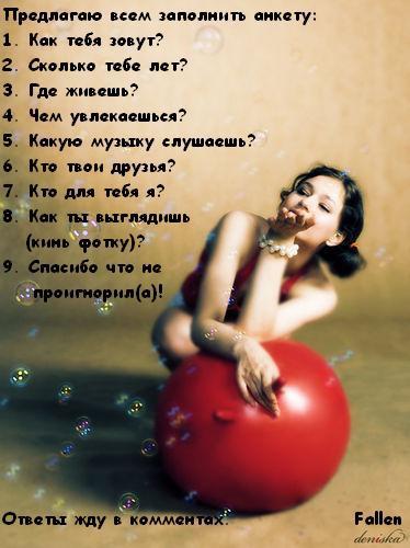 voprosi-devushek-o-intime