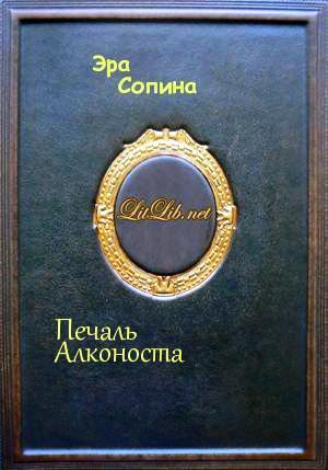 Мария левина мастер класс отзыв - Pacenote.Ru