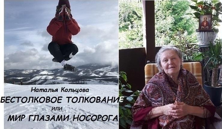 Фото авторов Стихи ру Проза ру апрель 1 Koltsova153