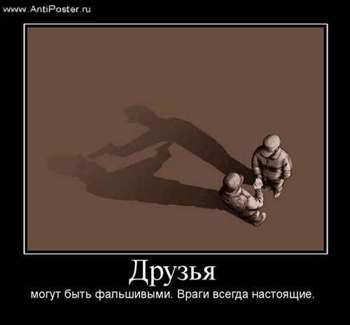 Светлов р друзья и враги россии
