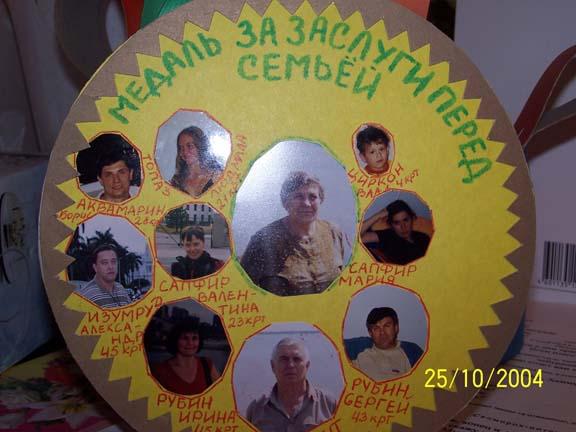 Сценарий на юбилея 80 лет бабушке в домашних условиях
