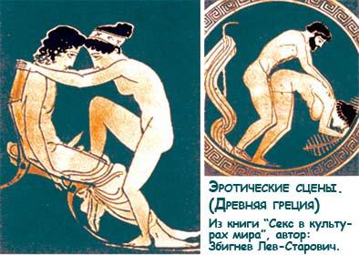 Секс в греции кино 7 фотография