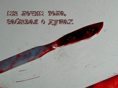 http://www.proza.ru/pics/2008/05/21/19.jpg?5270