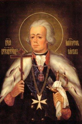 Картинки по запросу Русские Ордена Святого Иоанна