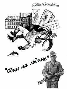 zrelaya-biksa-zabavlyaetsya-russkoe-porno-tolstie-babi-ili-teki