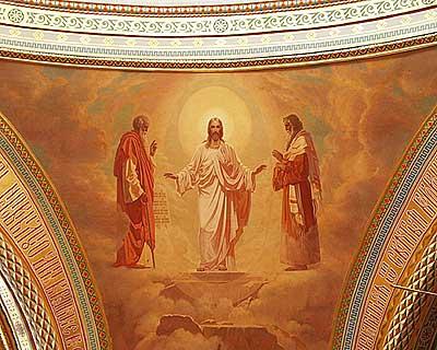 Понятие Бога в Христианстве