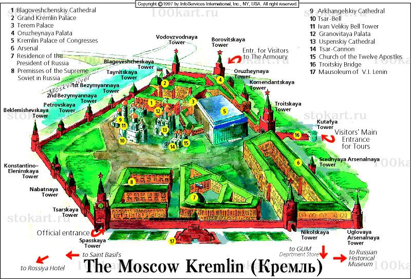Схема московского Кремля на английском языке.  Карта Московского Кремля, а также карты Турции, Германии...