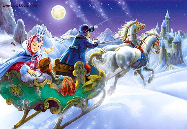 Снежная королева сценарий для взрослых