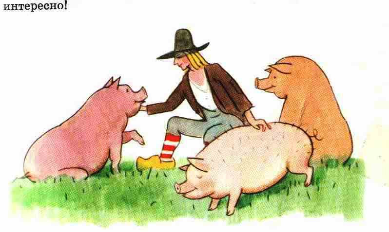 Рисунок свинопас