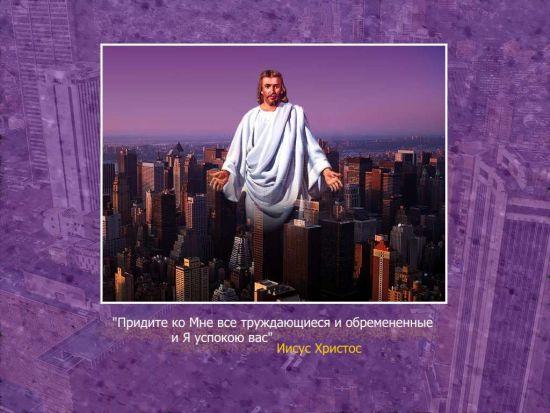 каких случаях сперджен дух святой утешитель мой состав термобелья