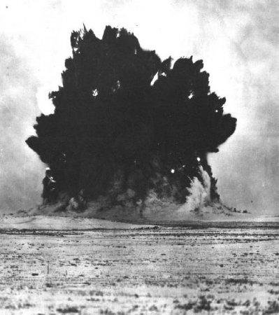 Подземный ядерный взрыв.