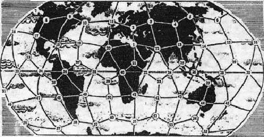 Впервые о том, что Земля не шар, а имеет более сложную геометрическую форму в виде кристалла, имеющее упорядоченное...
