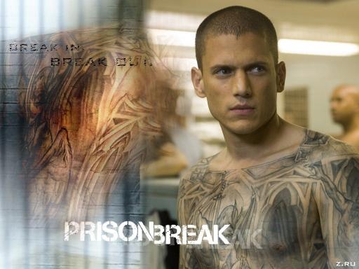 Фильм Побег из тюрьмы