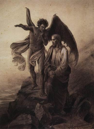 То, что мы называем Богом и Сатаной- для тех кто желает раскрещивания. 421