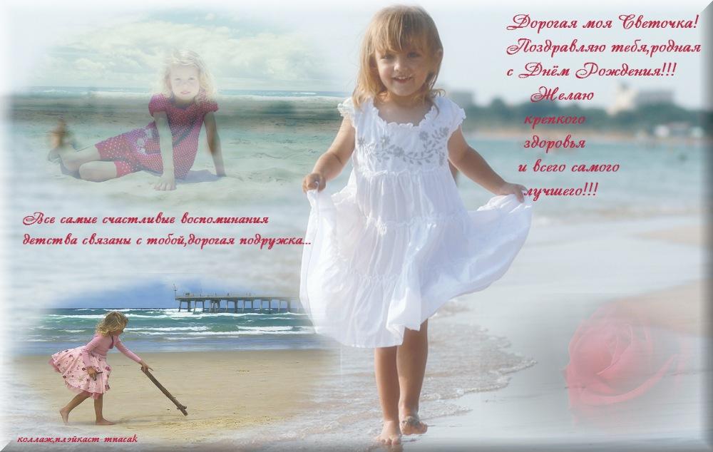Автосервисов фото, открытки для друга и подруги детства