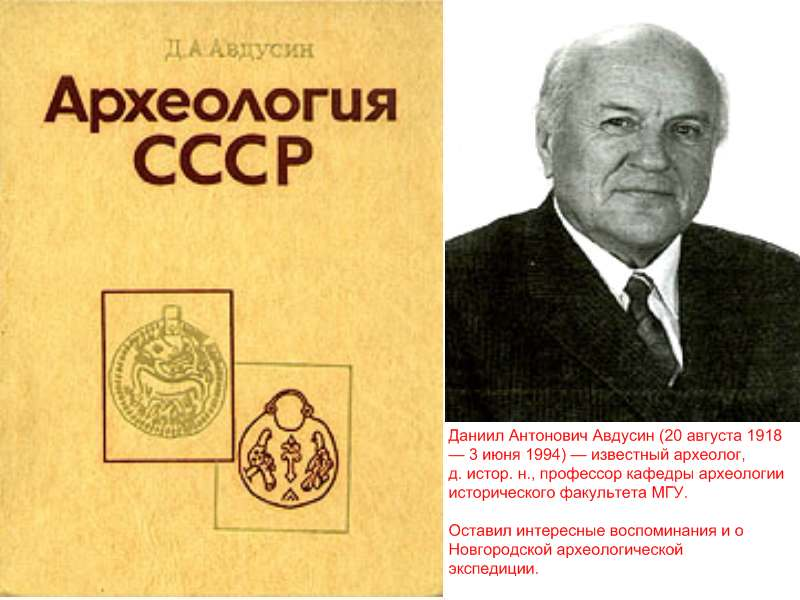 https://www.proza.ru/pics/2009/08/27/1085.jpg
