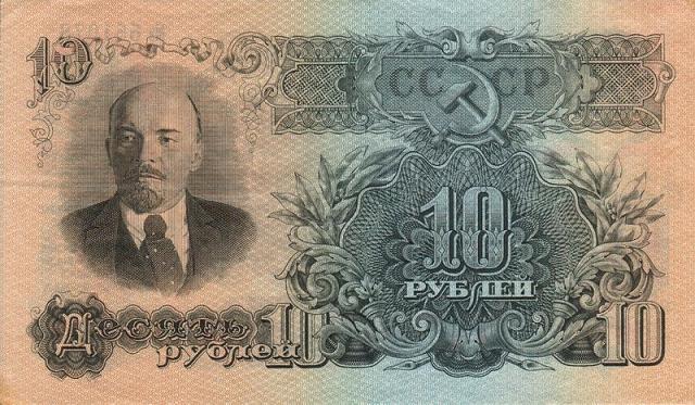 Проведение денежной реформы 1947 клуб коллекционеров екатеринбург