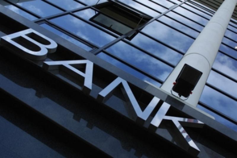 Курс евро в саратовских банках