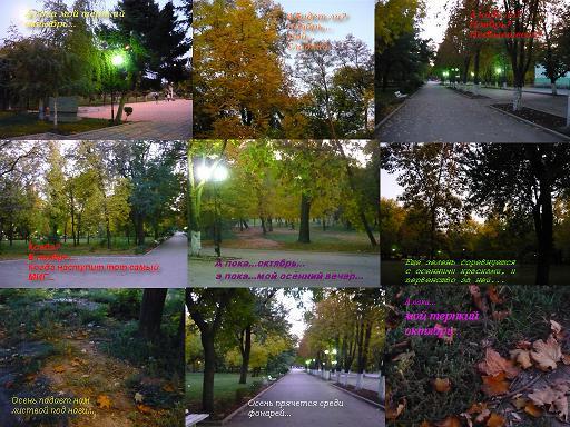 http://www.proza.ru/pics/2009/10/07/1312.jpg?5859
