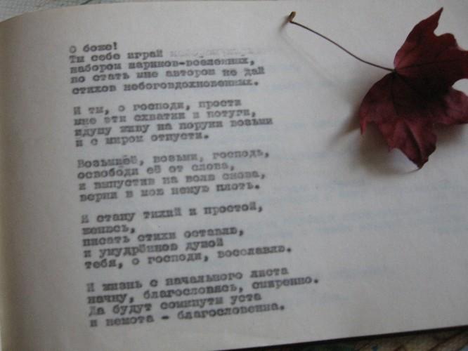 Снилось письмо