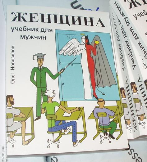 учебник фотографии: