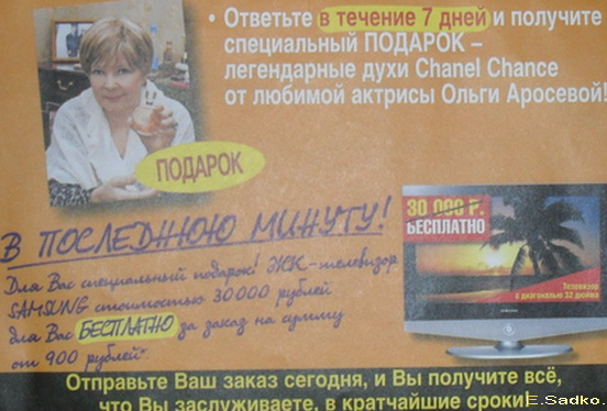 Блузки Пани Моника В Воронеже