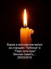 Вечная память стихи короткие изготовление памятников ярославль южно сахалинск
