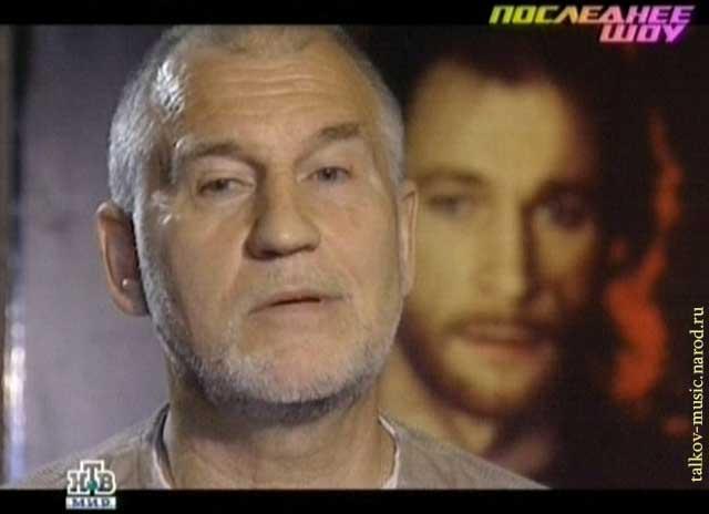 Владимир Тальков. Брат своего брата