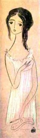 сочинение а с пушкин в романе евгений онегин