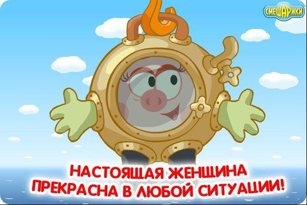 http://www.proza.ru/pics/2010/06/04/1409.jpg