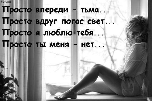 История о несчастной любви!!! разлука!!! (Соня Соня) / Проза.ру