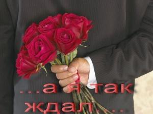 https://www.proza.ru/pics/2010/06/24/134.jpg?7671