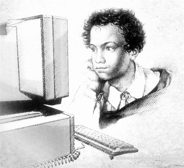 Прикольные картинки пушкина