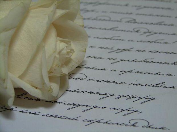 ...приглашение на свадьбу, гость бракосочетания за неимением времени, дара стихосложения, ораторского мастерства...