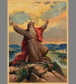 завещание моисея - фото 2