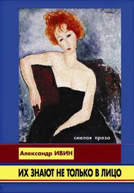 retro-porno-ostanovivshihsya-turistov-v-dome-zagnal-huy-v-zhopu-siloy