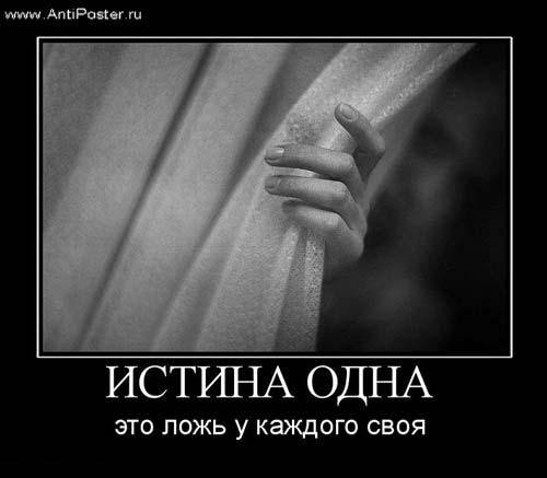 http://www.proza.ru/pics/2010/12/16/1212.jpg