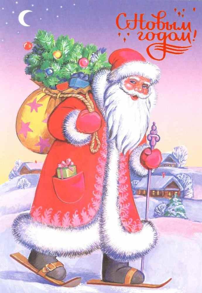 С новым годом дедушка открытка, открытки одноклассники