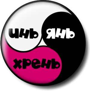 http://www.proza.ru/pics/2011/01/10/1306.jpg