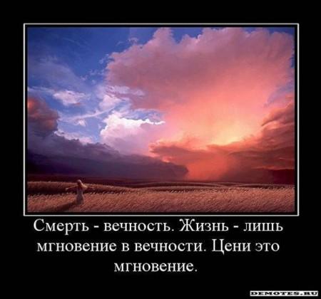 Смысл жизни - Психологос