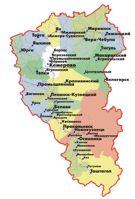 Ростехнадзор по кемеровской области