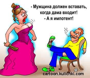 решили импотент ищет девушку украина считаете подбор духов