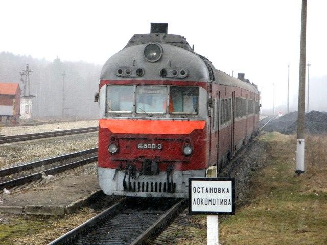 ДонЖД опровергает слухи о возобновлении движения по маршруту Луганск-122 км.