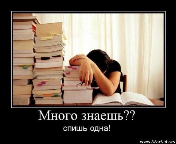 �������� � ������: (������ �������) �� �������� ���� ����� ���, ��� ����� �� �� ��������� �����, �...
