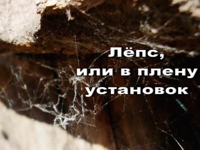 русская лесби соблазняет на русском