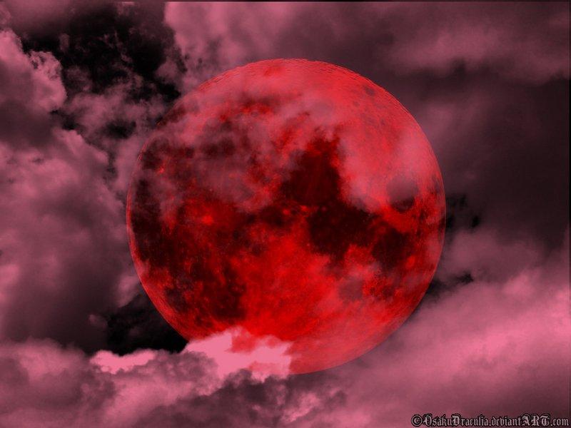 Красная Луна,ведь ты же плачешь.