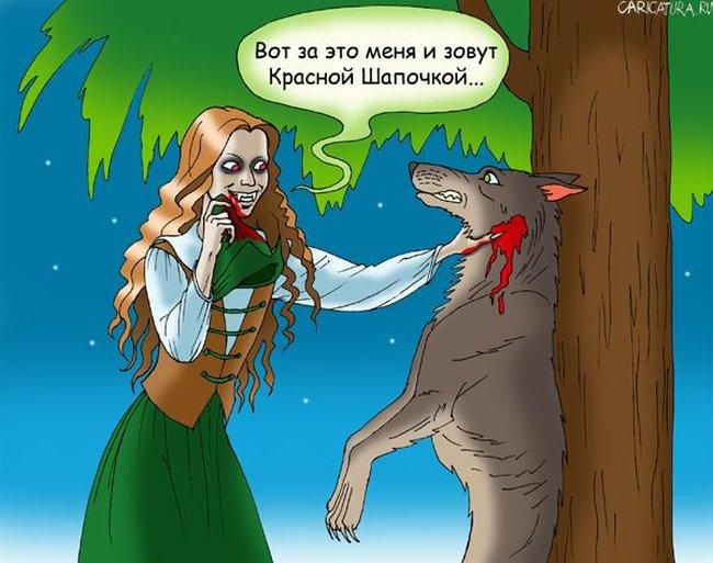 Смешная картинка про красную шапочку и волка