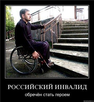 http://www.proza.ru/pics/2011/07/17/1096.jpg