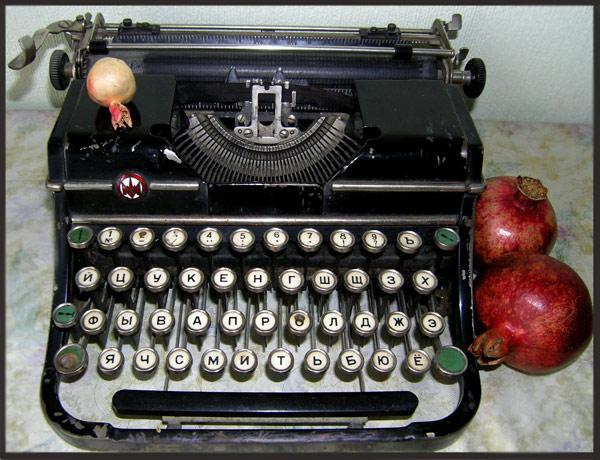 """Схема вышивки  """"Печатная машинка """": предпросмотр."""